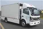 申龙SLK5080XXYEFCEV厢式运输车(氢燃料电池3座)