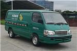 申龙SLK5030XYZBEV3邮政车(纯电动2-5座)