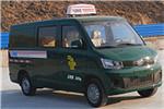 申龙SLK5021XYZE0BEV01邮政车(纯电动2座)
