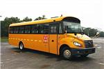 少林SLG6982XC5E小学生专用校车(柴油国五24-56座)