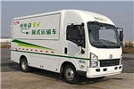 少林SLG5041XXYEV1厢式运输车(纯电动3座)