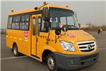 少林SLG6531XC5E小学生专用校车(柴油国五10-14座)