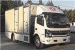 中通LCK5095XXYFCEVH9厢式运输车(氢燃料电池3座)