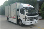 中通LCK5085XXYFCEVH9厢式运输车(氢燃料电池3座)