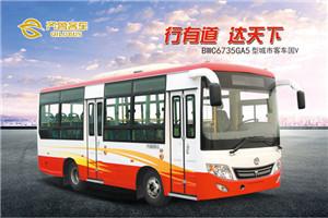 齐鲁BWC6735公交车