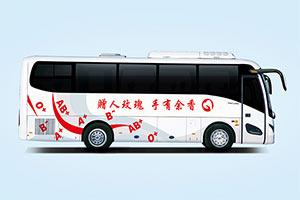 金龙XMQ5122医疗车