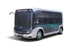 中车电动TEG6530BEV02公交车(纯电动10-12座)