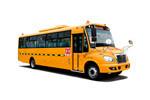 华新HM6946XFD6XS小学生专用校车(柴油国六46-56座)