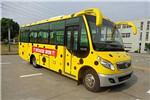 华新HM6740LFD5J客车(柴油国五24-31座)