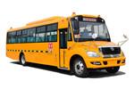 华新HM6108XFD6XZ中小学生专用校车(柴油国六46-56座)