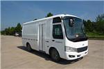 昆明KK5040XXY01厢式运输车(柴油国五2-4座)