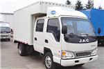 昆明KK5041XXY02厢式运输车(柴油国五5座)
