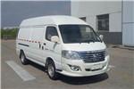 中宜JYK5030XXYBEV2厢式运输车(纯电动2座)