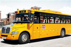 海格KLQ6116校车
