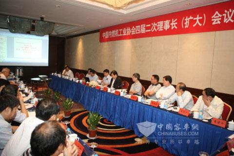 中国内燃机工业协会四届二次理事长(扩大)会议现场