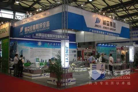 精益参加第七届中国国际轨道交通展取得圆满成功