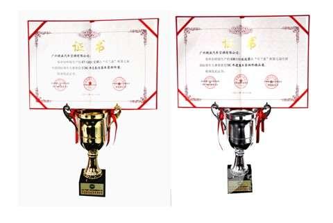 精益喜获CIBC年度两项客车零部件大奖