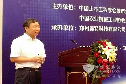 郑州奥特科技有限公司董事长赵大平